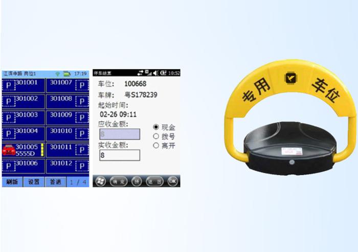 Solution for Intelligent Parking Management System Geomagnetism