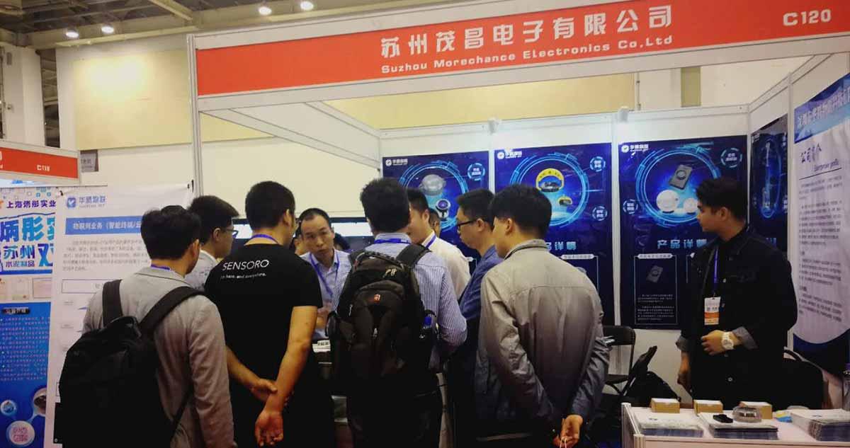 2018 Suzhou IOT Exhibition