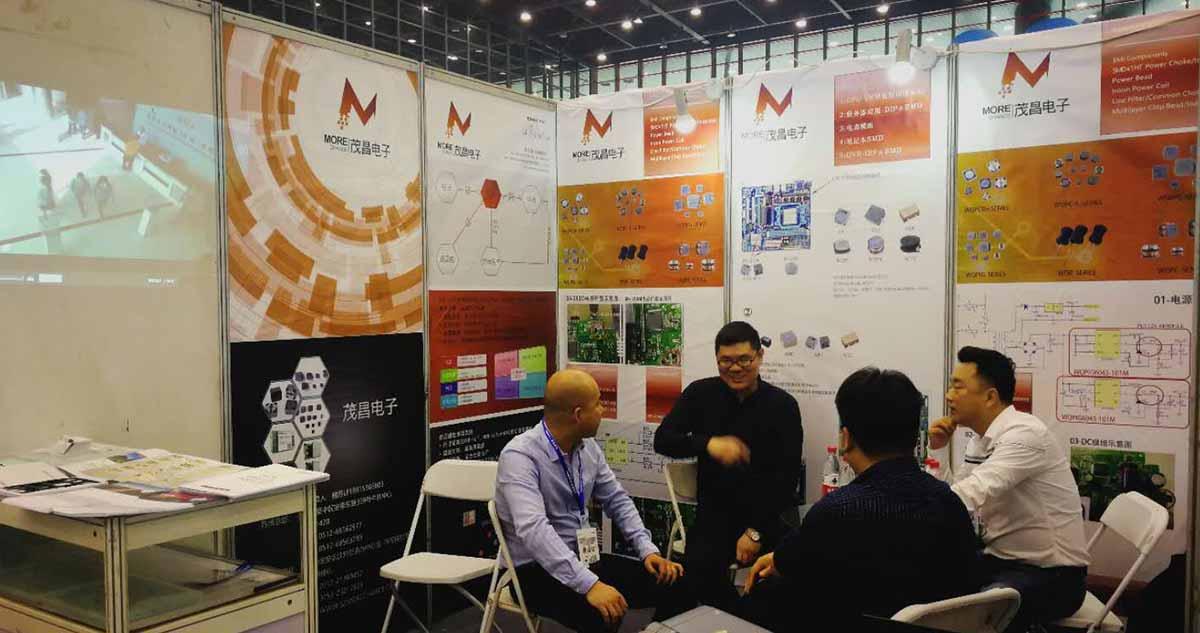 2018 Zhengzhou Electric Meter Fair