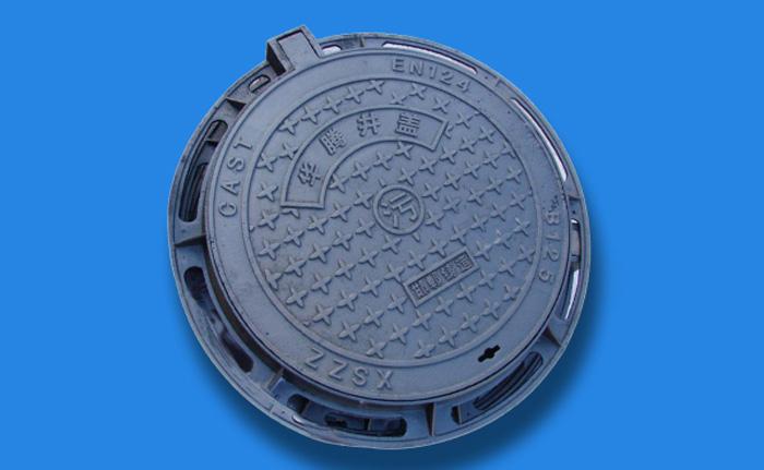 Intelligent Manhole Cover Management System
